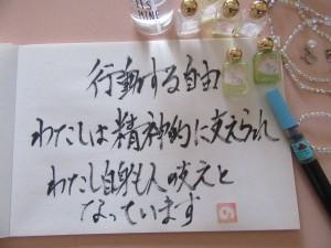 鳥取典恵さん講座3