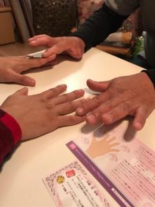 キネシ大阪1