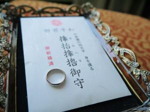 お守り指輪