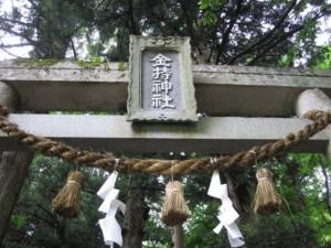 金持神社3
