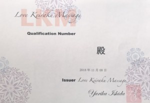 LKM資格証写真