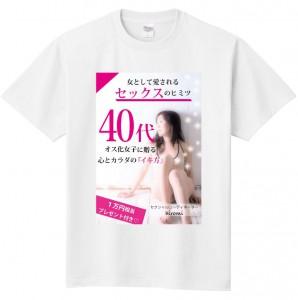 ひろみさんTシャツ