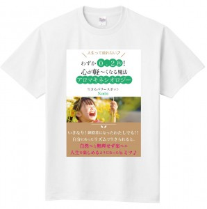 のりPTシャツ