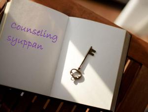 counseling出版画像
