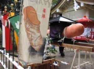 愛知県ご神体鈴